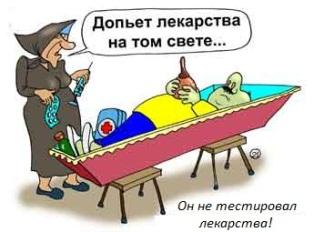 medicine13011111111111111